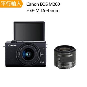 【Canon】CANON M200+15-45mm 中文平輸