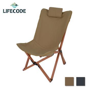 LIFECODE 北歐風 雙層帆布加大款鋁合金折疊椅/大川椅(附枕頭)-2色可選