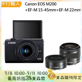 【Canon】CANON M200+15-45mm+22mm 中文平輸