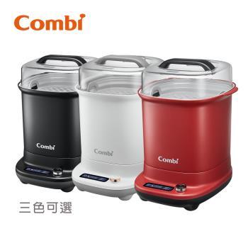日本Combi GEN3消毒溫食多用鍋 (金緻白/曜石黑/赤焰紅) 贈好禮三件組