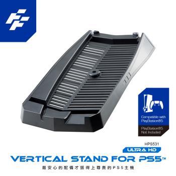 富雷迅 FlashFire PS5 光碟版主機散熱支架