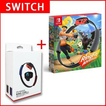 【Nintendo 任天堂】Switch健身環大冒險(台灣公司貨中文版)+【GAMARS】NS健身環大冒險配件組(手握止滑套+腿部綁帶)
