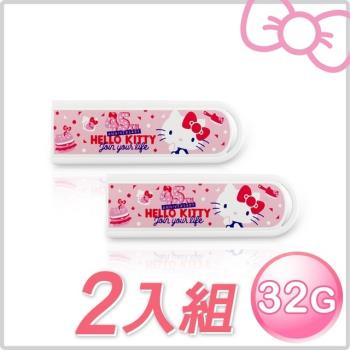 【二入組】Hello Kitty AH25A 32GB 限量紀念款USB3.1隨身碟-her