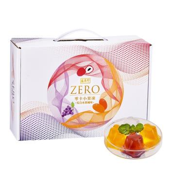 【盛香珍】零卡小果凍禮盒-綜合水果風味1500g/盒