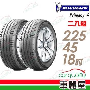 米其林 PRIMACY 4 PRI4 高性能輪胎_二入組_225/45/18(車麗屋)