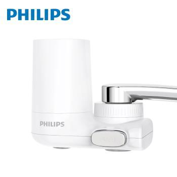PHILIPS 飛利浦 AWP3753 超濾龍頭型4重plus(5層過濾) 2段式濾芯淨水器(日本原裝)