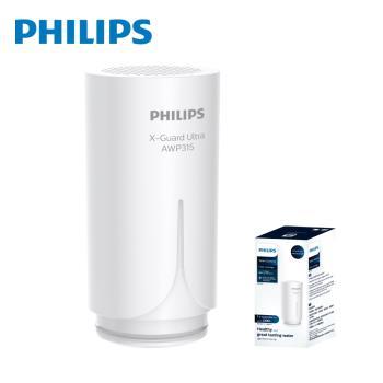PHILIPS 飛利浦 AWP315 超濾複合濾芯4重plus(5層過濾) 日本原裝 (適用AWP3753/AWP3754)