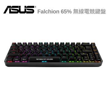 (青軸) ASUS 華碩 ROG Falchion 65% 無線機械式電競鍵盤-搭載 68 鍵
