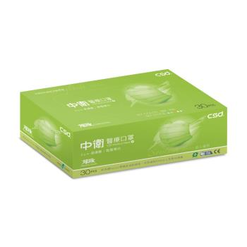【CSD中衛】】雙鋼印醫療口罩-炫綠1盒入(30片/盒)