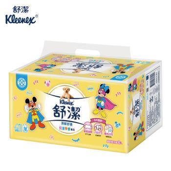 舒潔兒童學習專用三層抽取衛生紙100抽X8包X12串