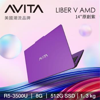 AVITA LIBER V NS14A8TWV561-OPA 輕薄筆電 原創紫 (R5-3500U/8GB/512GB SSD/W10/FHD/14)