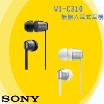 SONY 無線藍牙入耳式耳機 WI-C310