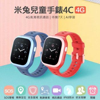 小米 米兔4G兒童電話智慧手錶 4C 贈保護貼x2