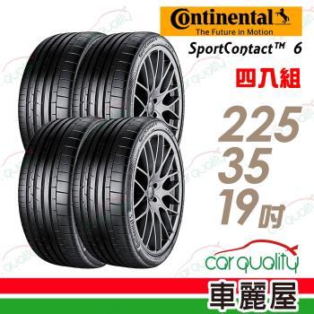 德國馬牌 SportContact SC6 高性能輪胎_四入組_225/35/19(車麗屋)