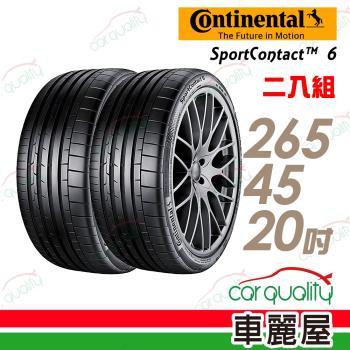 德國馬牌 SportContact SC6 高性能輪胎_二入組_265/45/20(車麗屋)