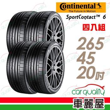 德國馬牌 SportContact SC6 高性能輪胎_四入組_265/45/20(車麗屋)