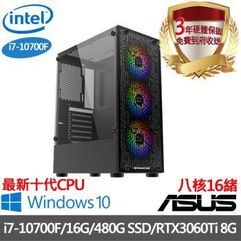 |華碩H410平台|i7-10700F八核16緒|16G/480G SSD/獨顯RTX3060Ti 8G/Win10電競電腦