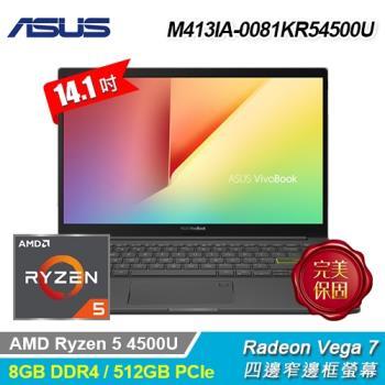 【ASUS 華碩】VivoBook M413IA-0081KR54500U 14吋效能筆電 黑 【贈威秀電影兌換序號:次月中簡訊發送】