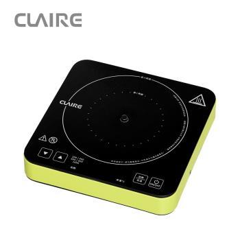 CLAIRE mini cooker溫控電磁爐 CKM-P100A