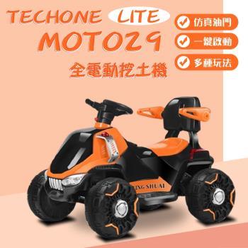 TECHONE MOTO29 LITE兒童電動越野車沙灘車玩具車電動大號工程車電動車