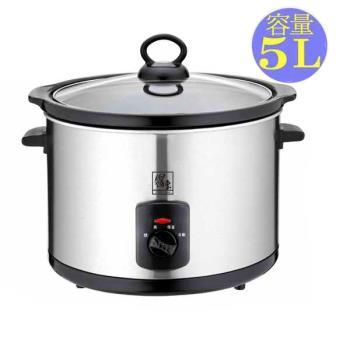 CookPower 鍋寶 5公升養生陶瓷電燉鍋 SE-5050-D