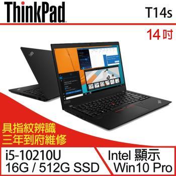 Lenovo聯想 ThinkPad T14s 商務筆電 14吋/i5-10210U/16G/PCIe 512G SSD/W10P 三年保 20T0S16T00