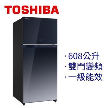 TOSHIBA東芝 608L 一級能效 雙門變頻電冰箱(漸層藍鏡面) GR-AG66T(GG)-庫(Y)