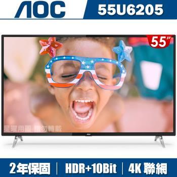 [登錄抽特斯拉]美國AOC 55吋4K HDR液晶顯示器+視訊盒55U6205