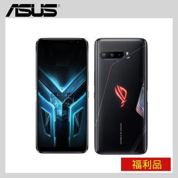 【福利品】ASUS ROG Phone 3 ZS661KS (12G/512G) 6.59吋 5G 電競手機