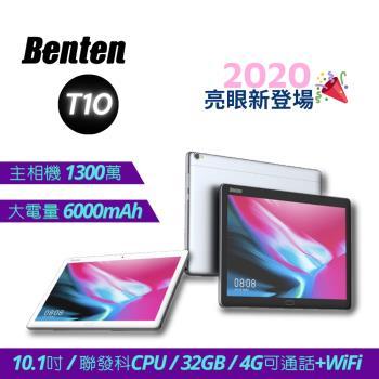 [Benten 奔騰] T10 大平板(10.1吋) 4G 上網雙卡雙待 + WiFi 可通話 (3GB/32GB)