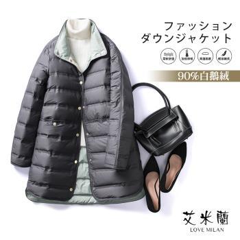 【艾米蘭】韓版翻領排扣白鵝絨保暖外套(M-XL)