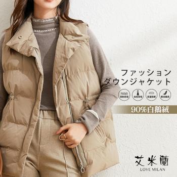【艾米蘭】韓版翻領口袋白鵝絨背心外套 (S-M)