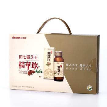 葡萄王-田七靈芝王精華飲禮盒(60ml 6入)