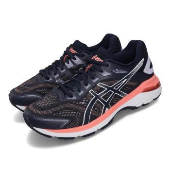 Asics 慢跑鞋 GT-2000 7 D 寬楦 運動 女鞋 1012A146402 [ACS 跨運動]