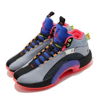 Nike 籃球鞋 Air Jordan XXXV 運動 男鞋 喬丹 AJ35 避震 包覆 球鞋 穿搭 灰 藍 DC1493001 [ACS 跨運動]