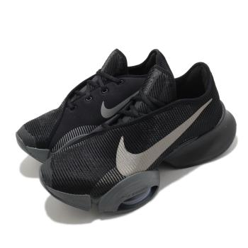 Nike 訓練鞋 Zoom SuperRep 2 男鞋 氣墊 舒適 避震 健身房 運動 球鞋 黑 灰 CU6445001 [ACS 跨運動]