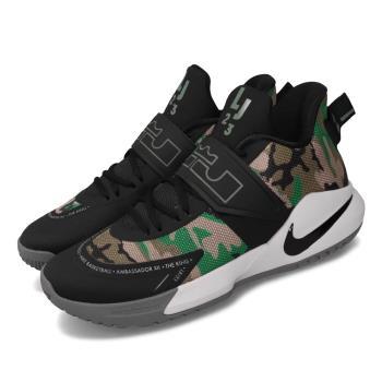 Nike 籃球鞋 Ambassador XII 男鞋 BQ5436-004 [ACS 跨運動]