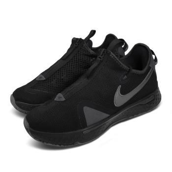 Nike 籃球鞋 PG 4 EP 運動 男鞋 明星款 避震 包覆 XDR外底 球鞋 黑 灰 CD5082005 [ACS 跨運動]