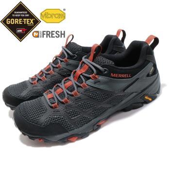 Merrell 戶外鞋 Moab FST 2 GTX 男鞋 ML77443 [ACS 跨運動]