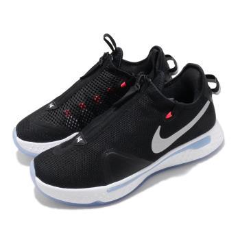 Nike 籃球鞋 PG 4 EP 運動 男鞋 CD5082-001 [ACS 跨運動]