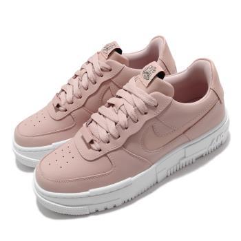 Nike 休閒鞋 AF1 Pixel 運動 女鞋 解構主義 質感 簡約 皮革 穿搭 米白 白 CK6649200 [ACS 跨運動]