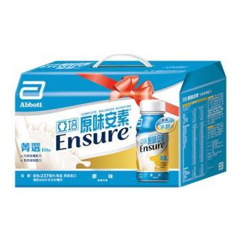 亞培 安素原味菁選隨身瓶禮盒(237ml)(6入)x2