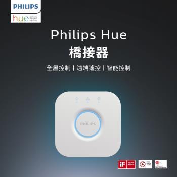 Philips 飛利浦照明 Hue 智慧照明 智慧橋接器2.0版 (PH012)