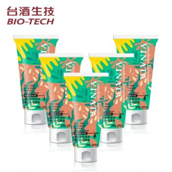 【台酒生技】酒粕海藻淨化粉刺面膜80g*5