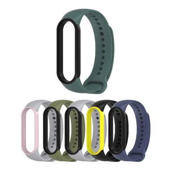 mijobs 小米手環 5/小米手環 6 矽膠雙色腕帶