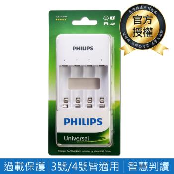【Philips 飛利浦】USB 4槽低自放鎳氫充電器(3號或4號充電電池皆可使用)