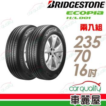 普利司通 ECOPIA H/L001 省油經濟性輪胎_二入組_235/70/16(車麗屋)