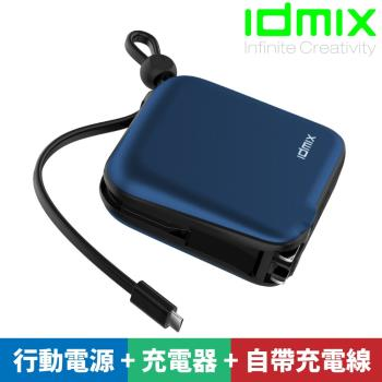 【i3嘻】idmix MR CHARGER 10000 TYPE-C 旅充式行動電源(CH05C)