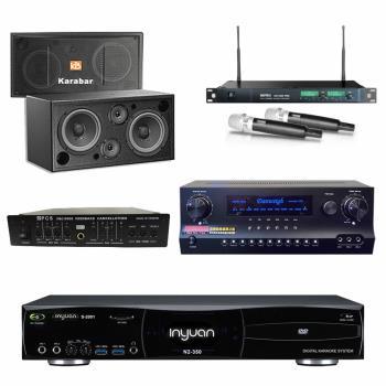 音圓S-2001 N2-350點歌機4TB+Danweigh DW1+MIPRO ACT-869+Karabar KB-2348DP+FBC-9900