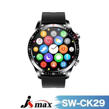 【JSmax】SW-CK29藍牙通話智慧健康管理手錶